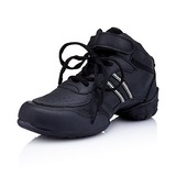 Real Leather Sneakers Practice Dance Shoes (053012960)