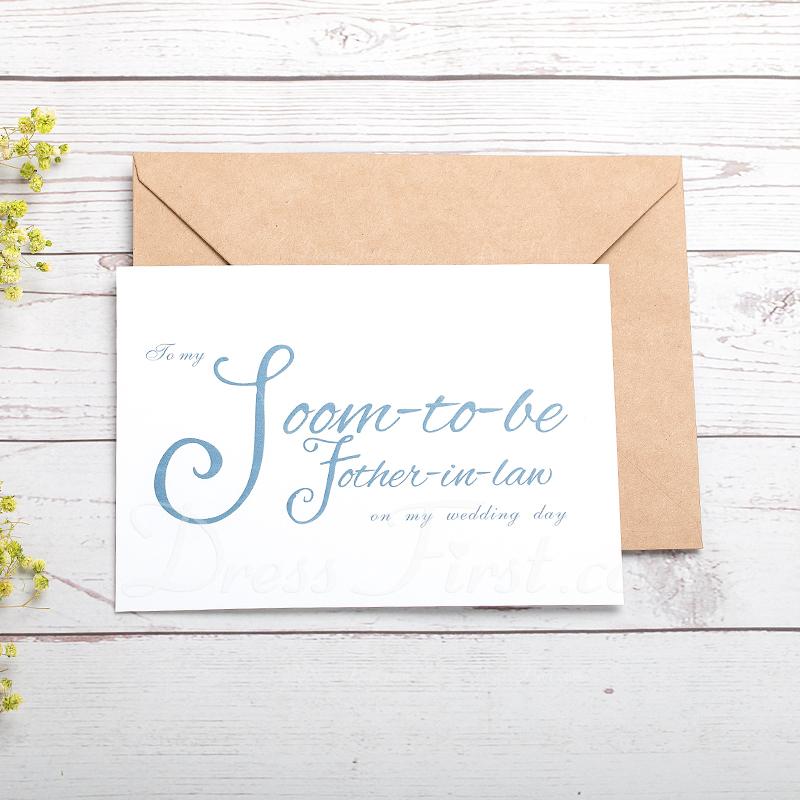 花嫁のギフト - クラシック 紙 ウェディングデイカード