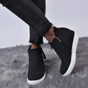 女性用 レザーレット フラットヒール フラッツ とともに ジッパー 靴