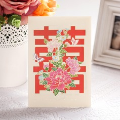 Asian Style Side Fold Invitation Cards  (114041808)