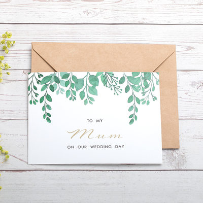 Marié - Modern Style Carte papier Carte de mariage