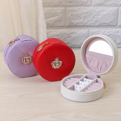 Presentes Da Noiva - Bonito pu Caixa de jóias
