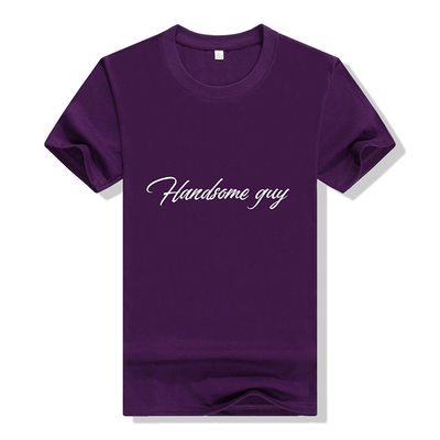 Groomsmen Gifts - Personalized Solid Color Cotton T-Shirt