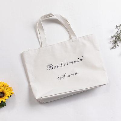 Невеста Подарки - Персонализированные Классический холст стиль специальный Холст Мешок