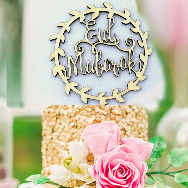 Muslim Islam Eid al-Fitr Religious/Classic Wood Cake Topper (Sold in a single piece)