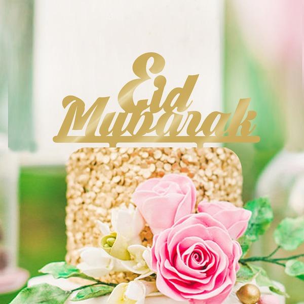 Muslim Islam Eid al-Fitr Acrylic Cake Topper (Sold in a single piece)